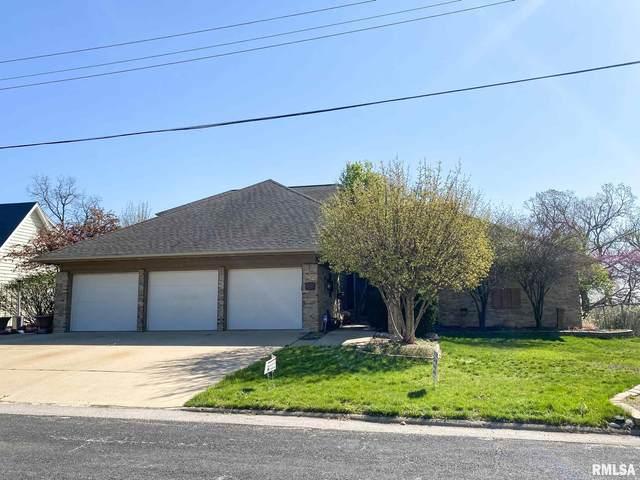 6920 N Skyline Drive, Peoria, IL 61614 (#PA1223811) :: RE/MAX Professionals