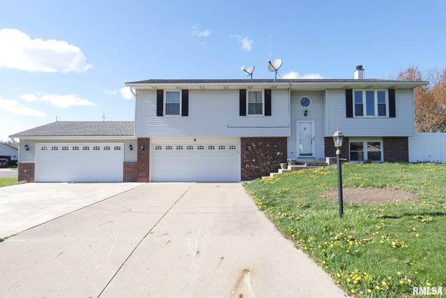 9 Country Lane, East Peoria, IL 61611 (#PA1223830) :: RE/MAX Professionals