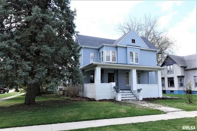 1284 E Brooks Street, Galesburg, IL 61401 (#CA1006250) :: Kathy Garst Sales Team