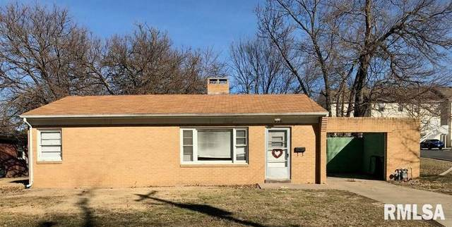 436 W Chandler Street, Macomb, IL 61455 (#PA1223866) :: Nikki Sailor | RE/MAX River Cities