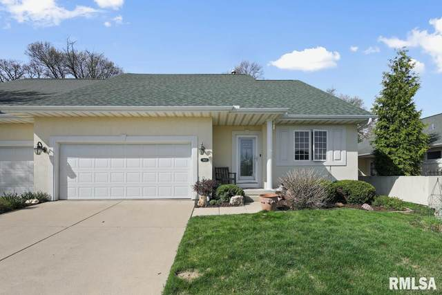 5607 W Woodbriar Lane, Peoria, IL 61605 (#PA1223907) :: The Bryson Smith Team