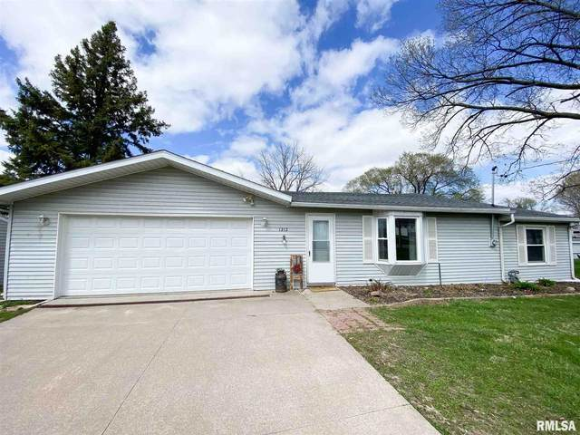 1212 15TH Avenue South, Clinton, IA 52732 (#QC4220581) :: RE/MAX Preferred Choice