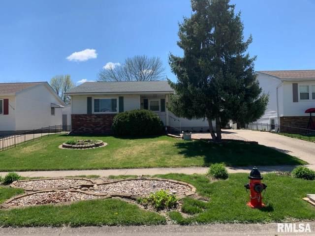 3024 Griffiths Avenue, Springfield, IL 62702 (#CA1006322) :: RE/MAX Professionals