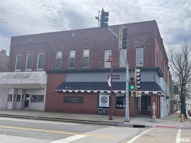 121-123 Main Avenue, Clinton, IA 52732 (#QC4220700) :: Killebrew - Real Estate Group
