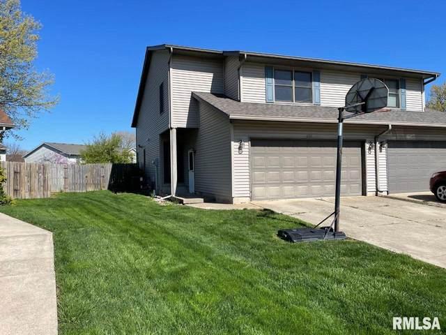 6303 Brent Drive, Springfield, IL 62712 (#CA1006479) :: RE/MAX Preferred Choice