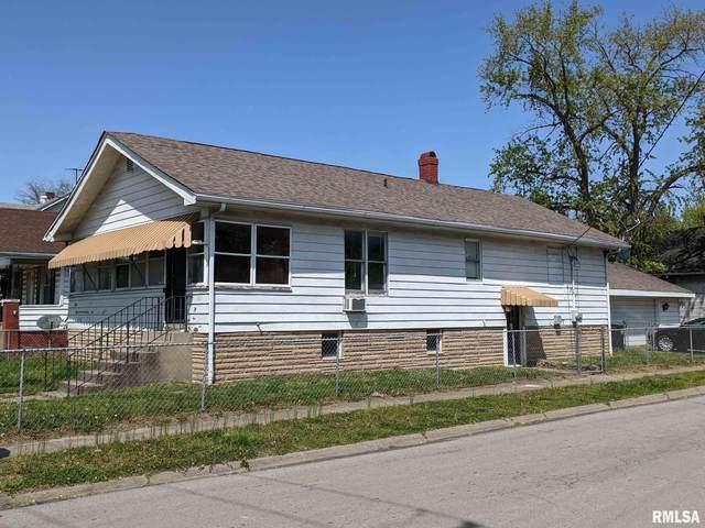 800 N Main Street, Harrisburg, IL 62946 (#QC4220859) :: Killebrew - Real Estate Group