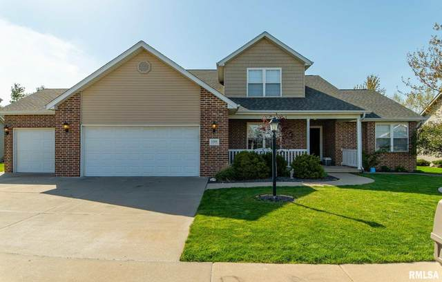 1101 Willow Lake Drive, Metamora, IL 61548 (#CA1006598) :: RE/MAX Preferred Choice