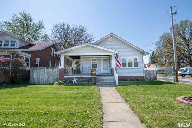 2010 W Callender Avenue, West Peoria, IL 61614 (#PA1224318) :: Killebrew - Real Estate Group