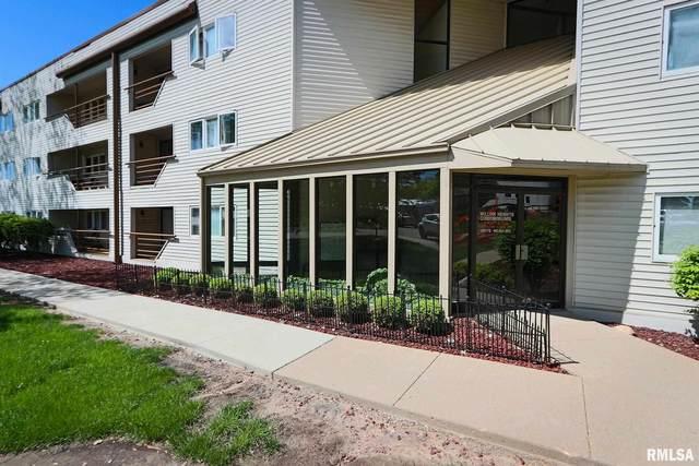 2701 W Willow Lake Drive, Peoria, IL 61614 (#PA1224338) :: Nikki Sailor   RE/MAX River Cities