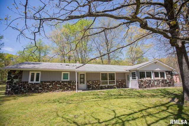 189 Woodhaven Road, Carbondale, IL 62902 (#QC4220983) :: RE/MAX Preferred Choice