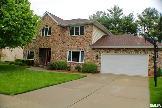 600 Sunny Brook Road, Springfield, IL 62702 (#CA1006759) :: Kathy Garst Sales Team