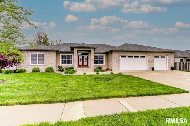 207 Sandstone Drive, Chatham, IL 62629 (#CA1006780) :: RE/MAX Professionals