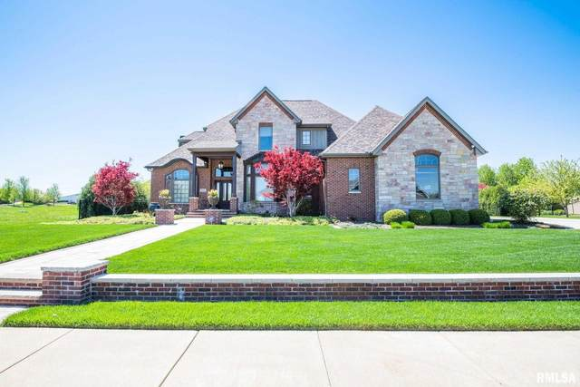 3210 W St Charles Place, Peoria, IL 61615 (#PA1224539) :: RE/MAX Preferred Choice