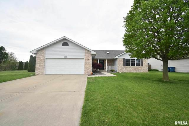 1053 Oakbrook Avenue, Chatham, IL 62629 (MLS #CA1006787) :: BN Homes Group