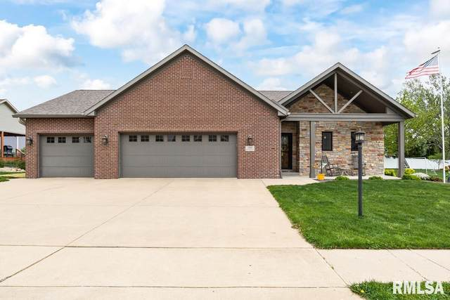 1305 Prince George Court, Washington, IL 61571 (#PA1224578) :: Nikki Sailor | RE/MAX River Cities