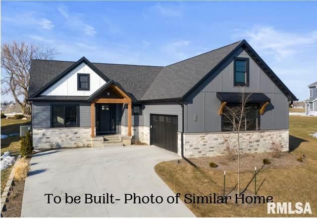 325 Madison Drive, Riverdale, IA 52722 (#QC4221245) :: Killebrew - Real Estate Group