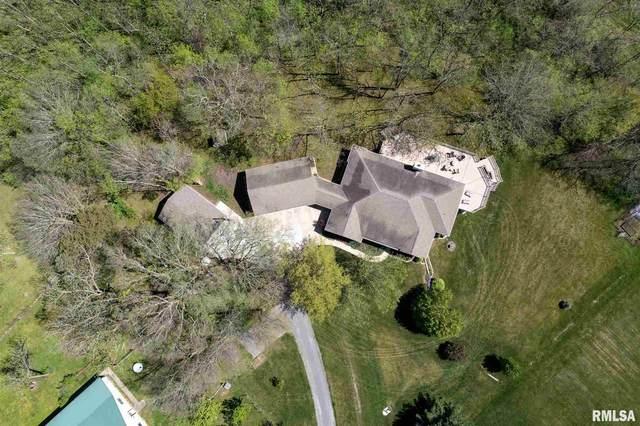 6795 Mansion Road, Chatham, IL 62629 (#CA1006831) :: Kathy Garst Sales Team