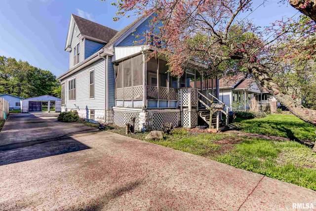 310 E Pleasant Street, Taylorville, IL 62568 (#CA1006852) :: RE/MAX Professionals