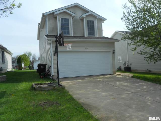 2324 N Jubilee Lane, Dunlap, IL 61525 (#PA1224655) :: RE/MAX Preferred Choice