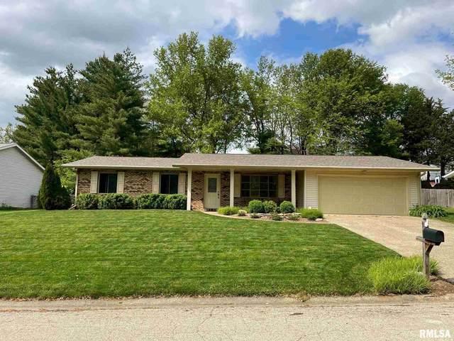 43 Birch Lake Drive, Sherman, IL 62684 (#CA1006905) :: RE/MAX Professionals