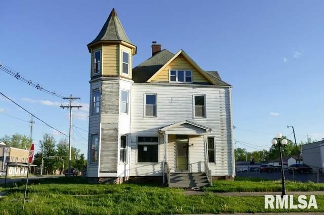 222 E Partridge Avenue, Metamora, IL 61548 (#PA1224707) :: RE/MAX Preferred Choice