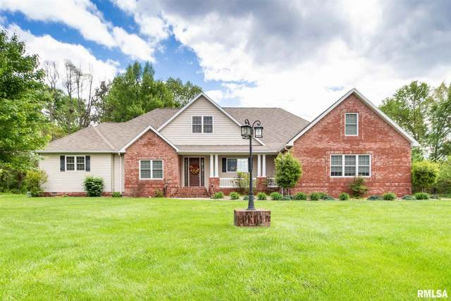 1817 Sherry Lane, Carterville, IL 62918 (#QC4221364) :: RE/MAX Preferred Choice