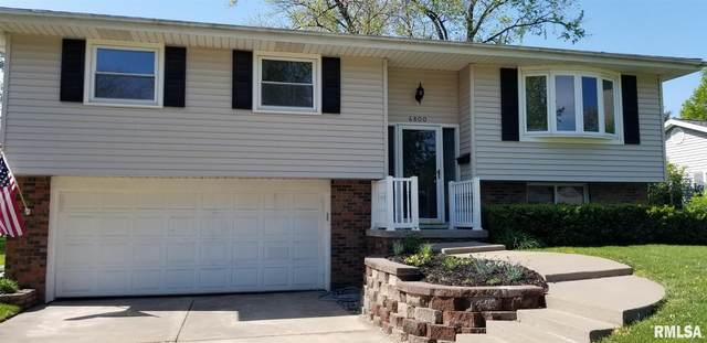 4800 W Ducharme Avenue, Peoria, IL 61607 (#PA1224749) :: Nikki Sailor | RE/MAX River Cities