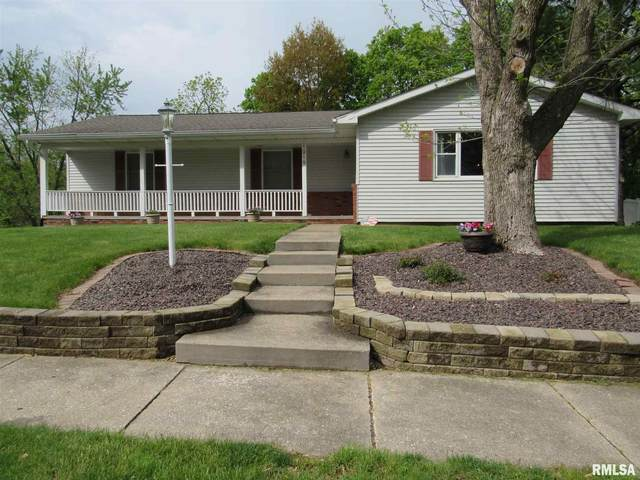 1319 W Buckingham Drive, Peoria, IL 61614 (#PA1224767) :: Nikki Sailor | RE/MAX River Cities
