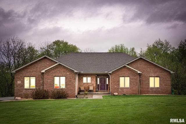 2330 Knox Rd 1675 N Road, Williamsfield, IL 61489 (#CA1006955) :: Kathy Garst Sales Team