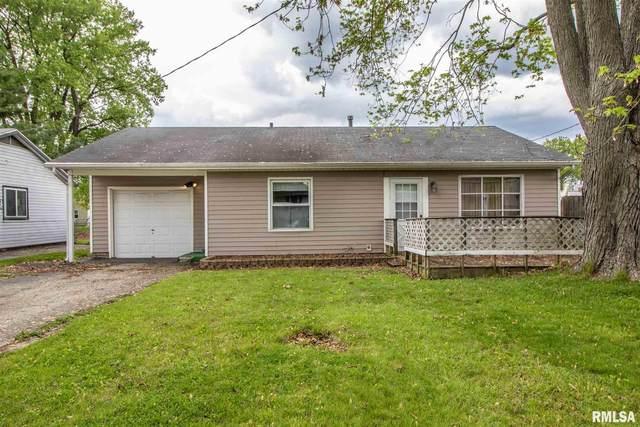 4018 S Granville Avenue, Bartonville, IL 61607 (#PA1224773) :: RE/MAX Preferred Choice