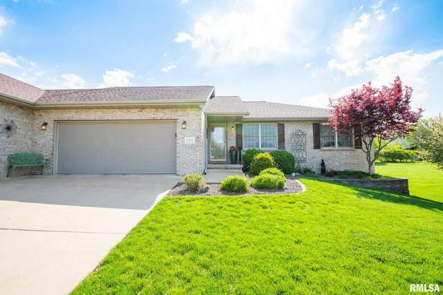 11114 N Rhonda Way, Dunlap, IL 61525 (#PA1224799) :: RE/MAX Preferred Choice