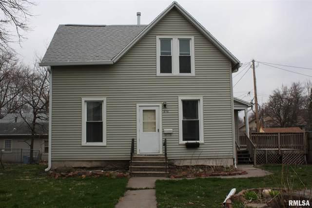 810 E Denison Avenue, Davenport, IL 52803 (#QC4221462) :: Nikki Sailor | RE/MAX River Cities