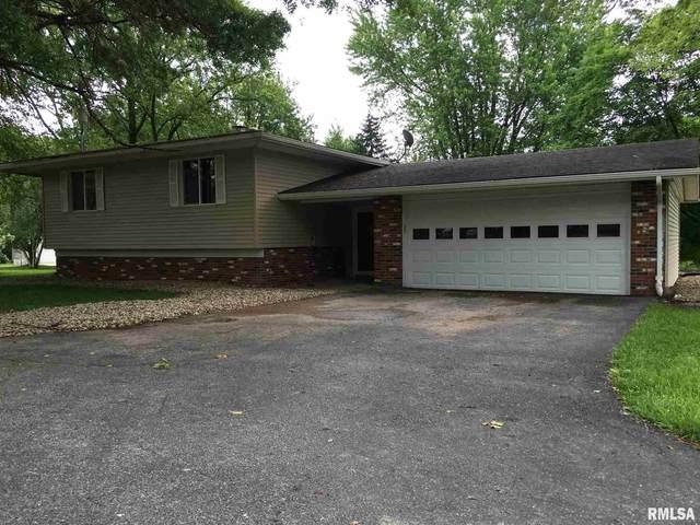 24 Prairie Road, Macomb, IL 61455 (MLS #PA1224824) :: BN Homes Group