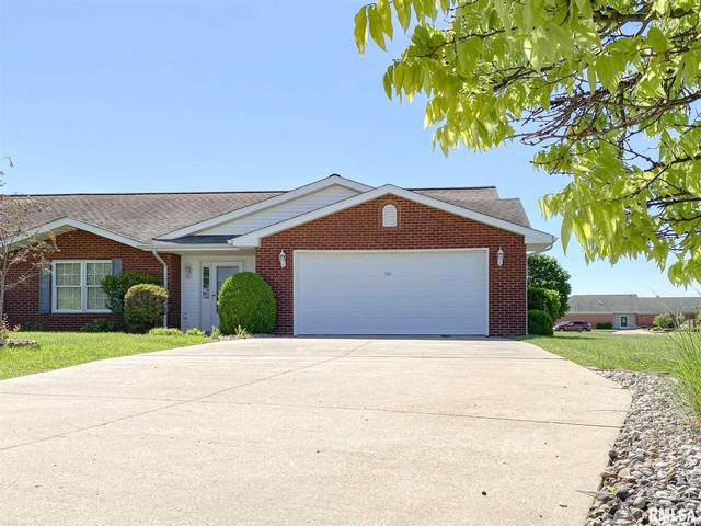 1501 Cheyenne Drive, Marion, IL 62959 (#QC4221473) :: Nikki Sailor | RE/MAX River Cities