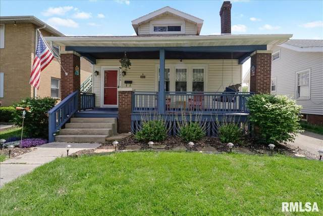 1826 Dial Court, Springfield, IL 62704 (#CA1006993) :: Nikki Sailor | RE/MAX River Cities