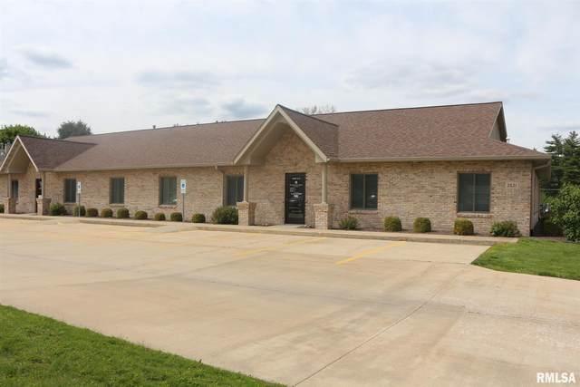 2621 Montega, Springfield, IL 62704 (#CA1007000) :: Kathy Garst Sales Team