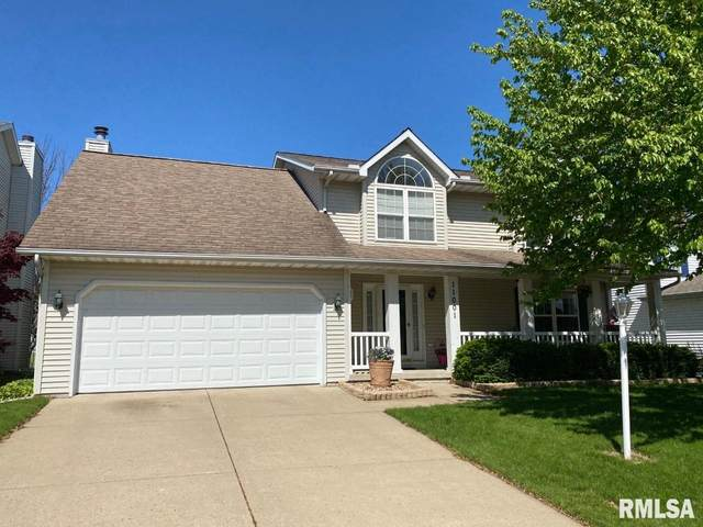 11001 N Northtrail Drive, Dunlap, IL 61525 (#PA1224912) :: RE/MAX Preferred Choice