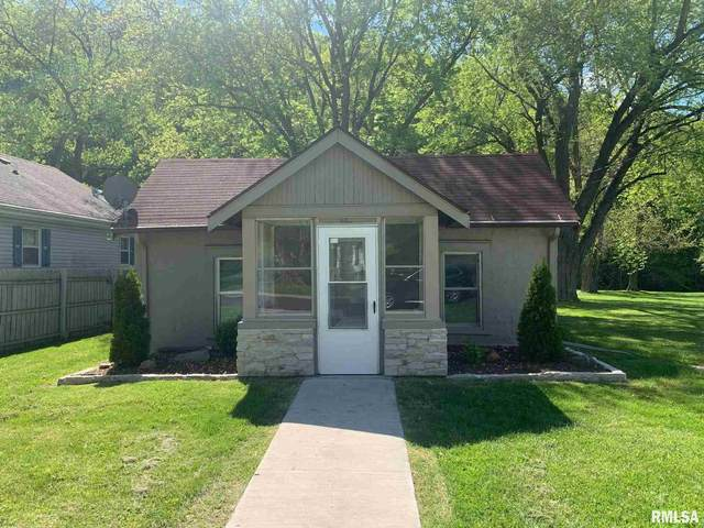 211 Kerfoot Street, East Peoria, IL 61611 (#PA1224937) :: RE/MAX Preferred Choice