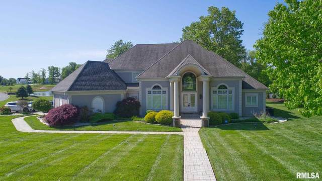 2781 Kokopelli Drive, Marion, IL 62959 (MLS #QC4221660) :: BN Homes Group