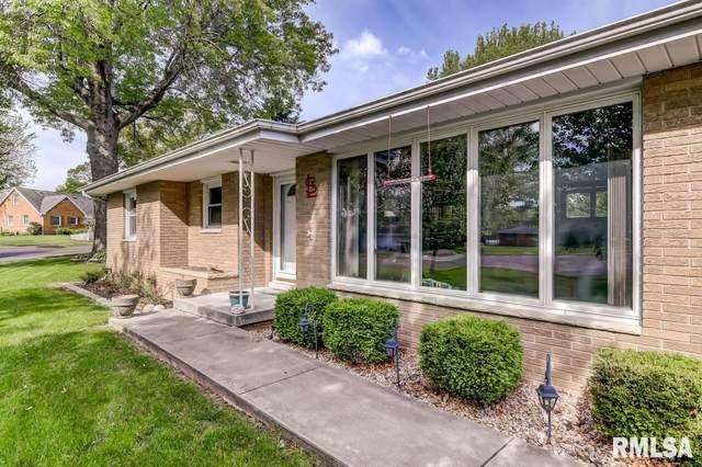 1 Oakhaven, Sherman, IL 62684 (#CA1007154) :: Kathy Garst Sales Team