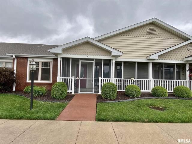 A9 Meadowlark Lane, Macomb, IL 61455 (#PA1225080) :: Paramount Homes QC