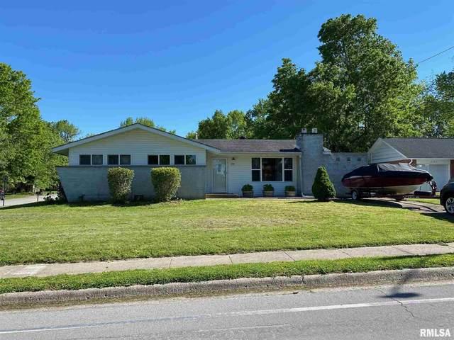 2101 W Sunset Drive, Carbondale, IL 62901 (#QC4221889) :: RE/MAX Professionals