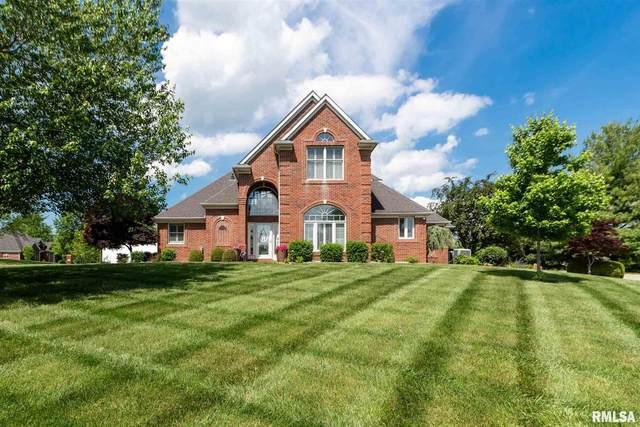 1302 Camden Court, Marion, IL 62959 (#QC4222037) :: Paramount Homes QC