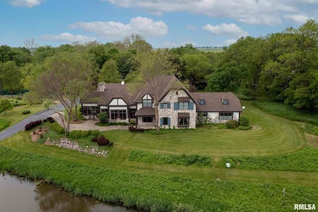 7235 Mansion, Chatham, IL 62629 (#CA1007305) :: Kathy Garst Sales Team