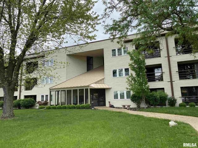 2605 W Willowlake Drive, Peoria, IL 61614 (#PA1225403) :: RE/MAX Preferred Choice