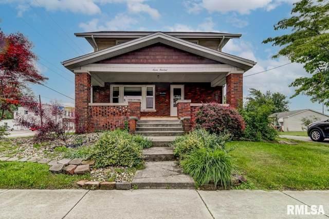 700 W Adams Street, Taylorville, IL 62568 (#CA1007554) :: RE/MAX Professionals