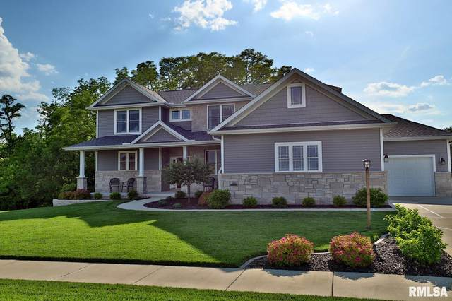 609 S Copperpoint Drive, Dunlap, IL 61525 (MLS #PA1225685) :: BN Homes Group