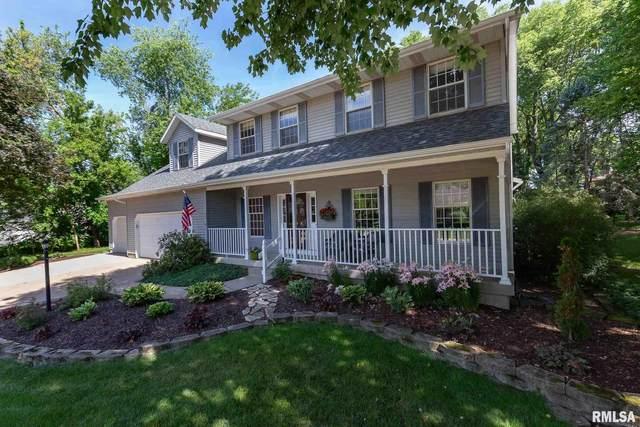 5312 Charter Oaks Drive, Bettendorf, IA 52722 (#QC4222640) :: Paramount Homes QC