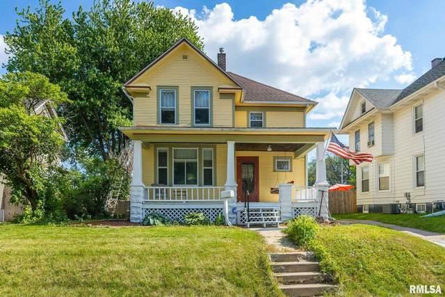 1321 W 17TH Street, Davenport, IA 52804 (#QC4222691) :: Paramount Homes QC