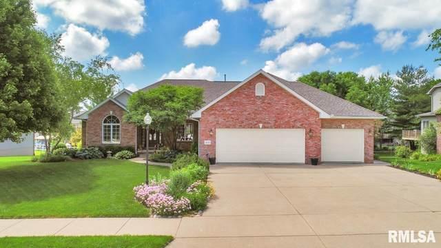 6010 W Woodbridge Place, Peoria, IL 61615 (#PA1225786) :: Paramount Homes QC